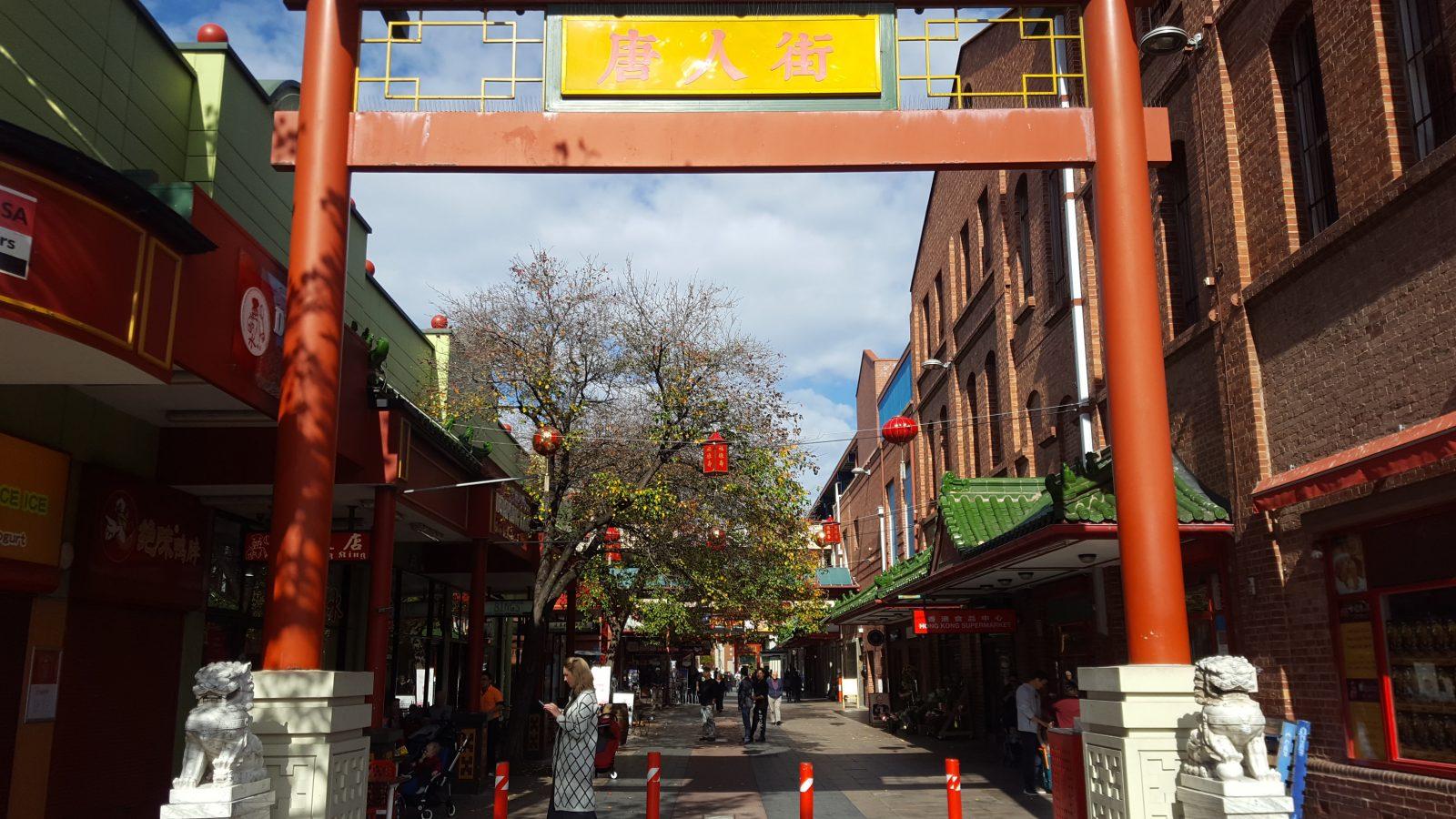 Chinatown entrée